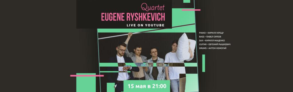События - ViliyaJ Qartet jazz 1900x600