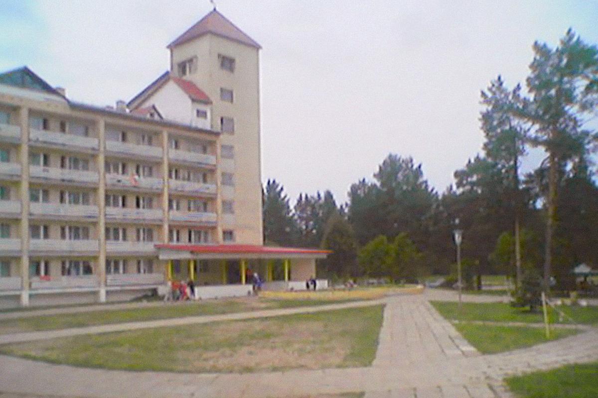 Вид на учебно-спортивную базу «Вилия»